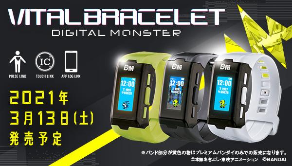 toy.bandai.co.jp