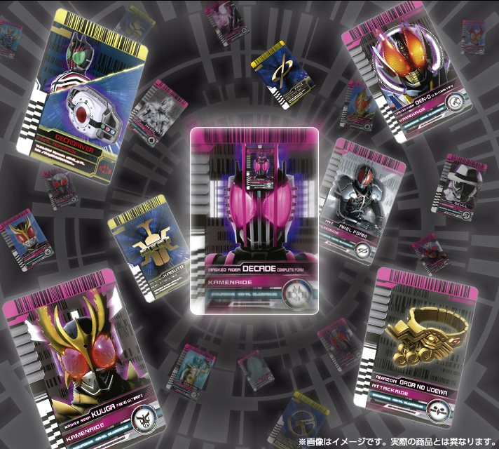 "By loading ""CSM RIDER CARD"" into ""CSM DECADRIVER"", you can activate the sound specific to the card.