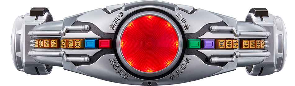 By covering the infrared sensor with your hand, the HENSHIN standby sound will be triggered.In total, all 11 forms of KUUGA's HENSHIN are available.