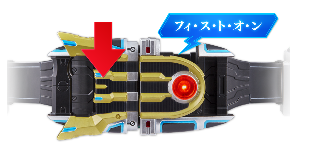 "Press the IXA KNUCLE, the voice of ""ready"" and the ""Transformation standby sound"" will be activated. You can transforme into Kamen Rider IXA by attaching it to the IXA BELT."
