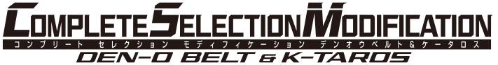 COMPLETE SELECTION MODIFICATION DEN-O BELT&K-TAROS