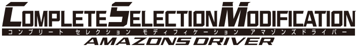 COMPLETE SELECTION MODIFICATION AMAZONS DRIVER