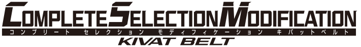 COMPLETE SELECTION MODIFICATION KIVAT BELT(CSMキバットベルト)