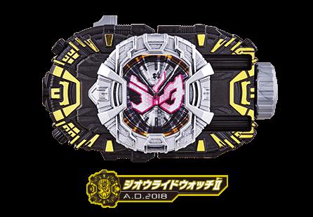 ライドウォッチシリーズ 仮面ライダーおもちゃウェブ バンダイ公式サイト