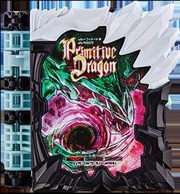 ライド プリミティブ ドラゴン ブック ワンダー