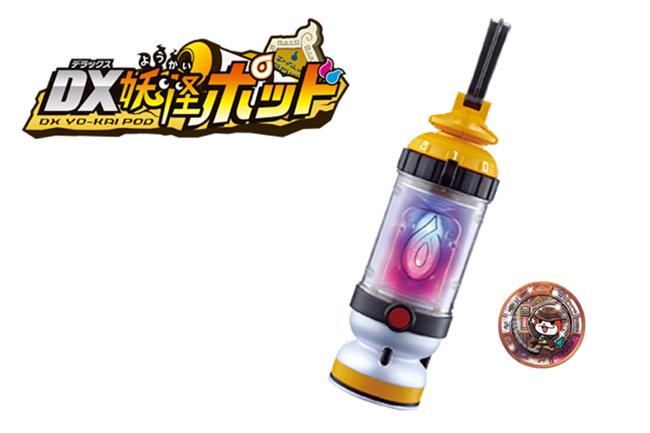 【イベント】妖怪ウォッチの最新アイテムDX妖怪ポッド体験会の実施決定!