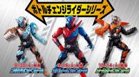 仮面ライダービルドのアクションフィギュア!ボトルチェンジライダーシリーズが発売!