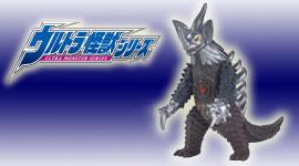 9月2日よりウルトラ怪獣シリーズの最新ソフビが発売!