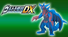 10月7日発売!ウルトラ怪獣DX 時空破壊神ゼガン!