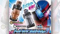 仮面ライダービルド主題歌CDが2018年1月24日に発売決定!フルボトルセット付きも!