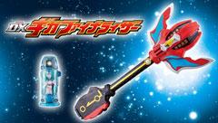 2月3日よりウルトラマンジードの更なる変身武器「DXギガファイナライザー」登場!