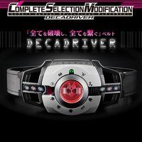 COMPLETE SELECTION MODIFICATION DECADRIVER(CSMディケイドライバー)【2015年3月発送】