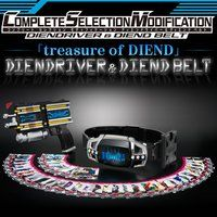 COMPLETE SELECTION MODIFICATION DIENDRIVER & DIEND BELT(CSMディエンドライバー&ディエンド ベルト)