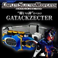COMPLETE SELECTION MODIFICATION GATACKZECTER(CSMガタックゼクター)