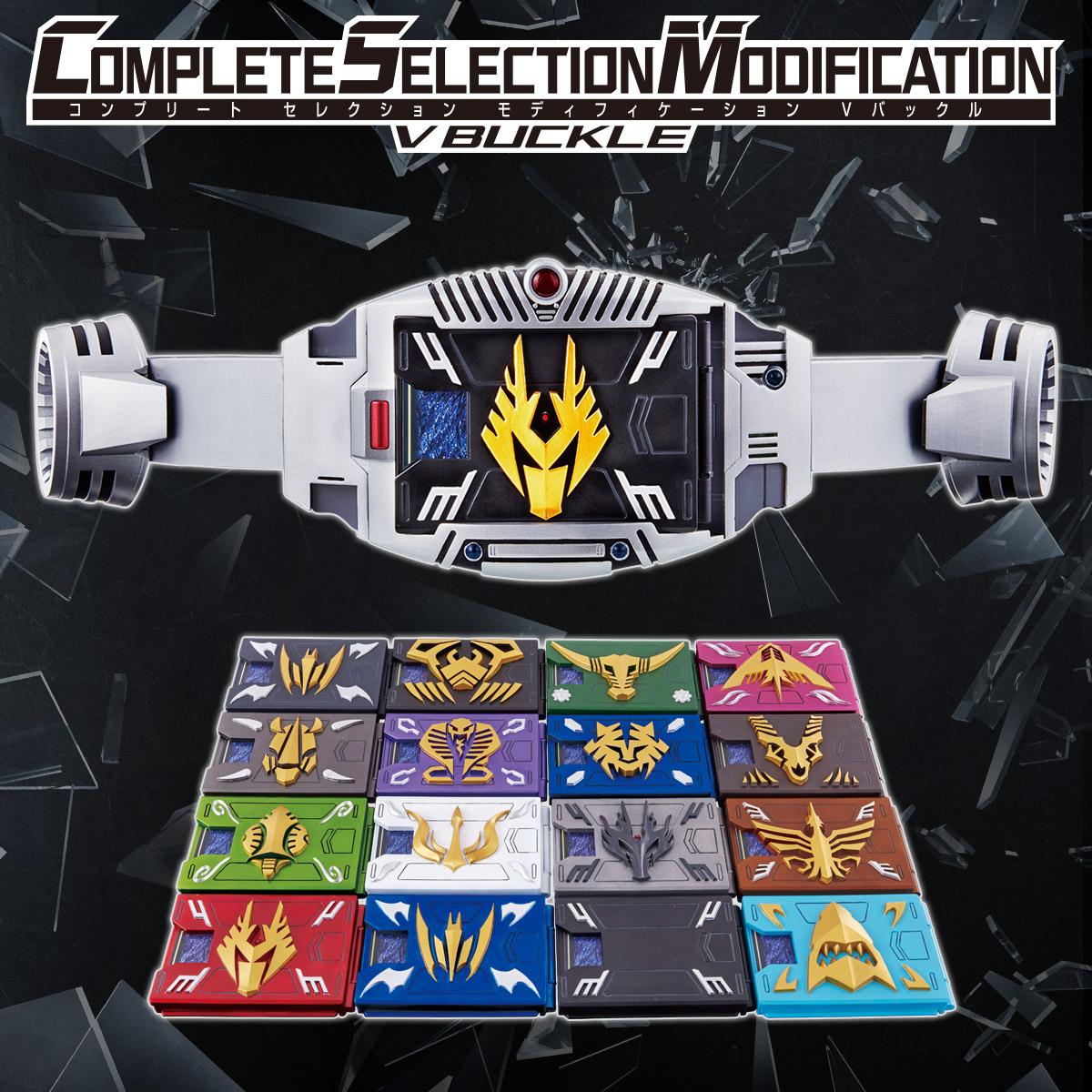 COMPLETE SELECTION MODIFICATION V BUCKLE(CSM Vバックル)【2次:2019年2月発送】