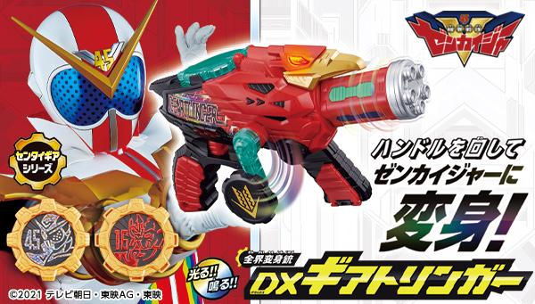 ウェブ おもちゃ スーパー 戦隊