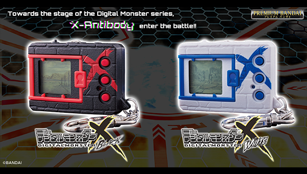 DIGITALMONSTERX can now be purchased from outside of Japan!