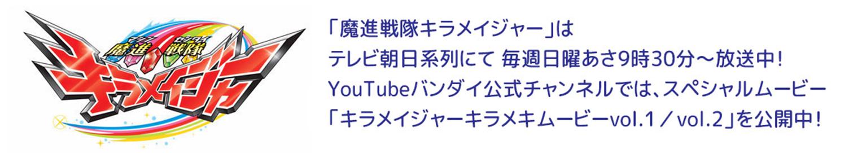 アニメまとめ youtube